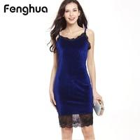 Fenghua Summer Dress Women 2017 Elegant Sexy Slim Spaghetti Strap Party Dresses Vintage Office Bodycon Dress