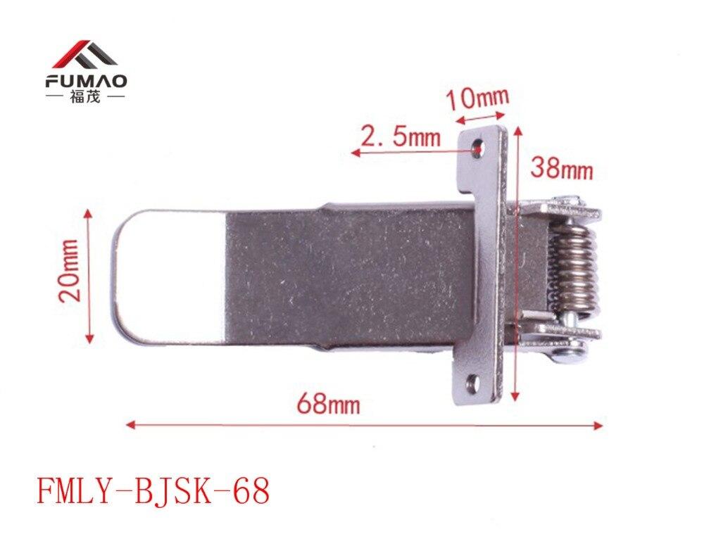 FMLY-BJSK-68 (4)