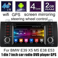 1 Din 7 Inch Car DVD Video Player Touch Screen Audio Player For B MW E39