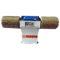 Manual Profile Buffing Machine 1500W Woodworking Horizontal polishing machine Wood Embryo Grinding Primer Sanding 220V 1pc