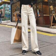 купить!  Качественные джинсы с широкими ногами Модные бежевые белые джинсовые брюки Новая коллекция весна-ле