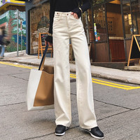 Quality Jeans Wide Legs Fashion Beige White Denim Pants New Spring Summer High Waist Brand Straight Jeans loose Wide Leg Pants