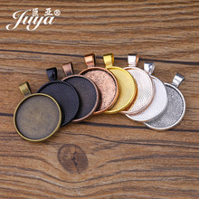 JUYA 10pcs Multi Colors 25mm Necklace Pendant Setting Cabochon Cameo Base Tray Blank Fit 25mm Cabochons Jewelry Making Findings(China)