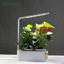 Умный набор для сада с травами, светодиодная лампа для выращивания растений, многофункциональная настольная лампа для выращивания растени...