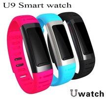 กันน้ำบลูทูธsmart watchข้อมือu9 u-uwatch smartwatchสร้อยข้อมือที่มีแคลอรี่เคาน์เตอร์pedometerฟังก์ชั่นสำหรับandroid