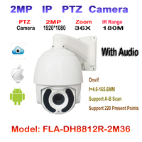 HD 2MP 1080P High Speed PTZ IP Camera Outdoor 36X Optical Zoom IR 180m Onvif Waterproof