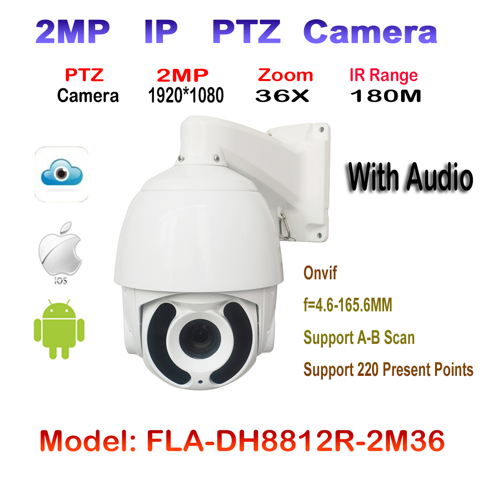 HD 2MP 1080P High Speed PTZ IP Camera Outdoor 36X Optical Zoom IR 180m Onvif Waterproof 7 Inch Security Camera With Audio Input high quality laser ir 500m ip ptz camera onvif 4 6 165 6mm lens 36x optical zoom for harsh environment security surveillance