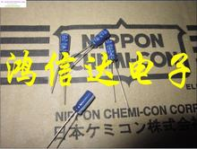 2018 hot sale 100PCS NIPPON electrolytic capacitors 25V47UF 5X11 LXZ series of high- low-impedance 105 FREE SHIPPING