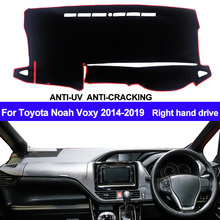 Toyota Noah Voxy 용 자동차 대시 보드 커버 대시 매트 2014 2015 2016 2017 2018 2019 자동 태양 그늘 매트 패드 카펫 오른손 드라이브