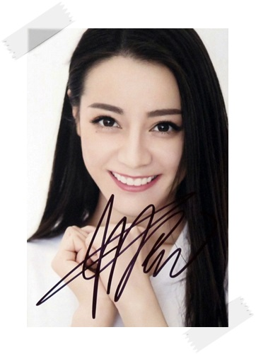 signed Dilraba autographed photo 6 inches free shipping 8 versions 102017A signed tfboys jackson autographed photo 6 inches freeshipping 6 versions 082017 b