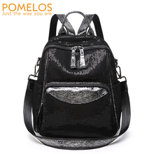 POMELOS Backpack Women 2019 New Arrival Small High Quality Oxford Thread Sequin School Bags For Teenage Girls