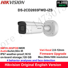 Hikvision 5MP WDR Vari-focal CCTV IP Camera H.265 DS-2CD2655FWD-IZS Bullet Security Camera 2.8-12mm face detection IP67 1K10