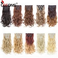 Leeons, 16 клипсов, волосы для наращивания, объемная волна, 22 дюйма, волосы для наращивания на клипсах для женщин, синтетические волосы для наращивания, коричневые, 613#, цвет Омбре