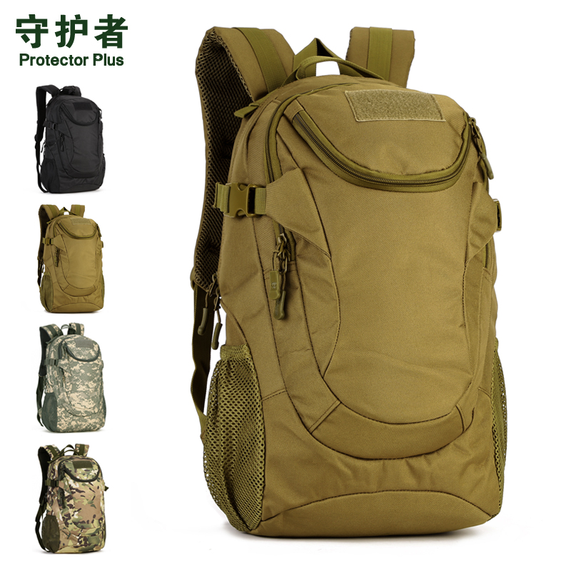 Protector Plus S401 Υπαίθρια αθλητική τσάντα - Αθλητικές τσάντες - Φωτογραφία 1