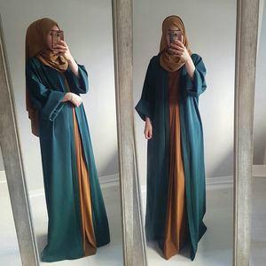 Image 4 - 2020 Abaya Dubai müslüman elbise Kaftan Kimono bangladeş Robe Musulmane İslami giyim Kaftan Marocain türk bayram hediye parçası