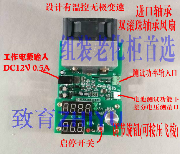60W Constant Current Electronic Load 9.99A 60W 30V Battery Discharge Capacity Tester 110w constant current electronic load tester 10a 1v 30v battery discharge capacity test equipment page 5