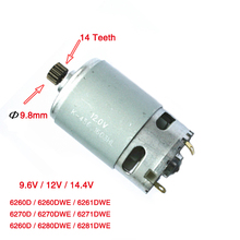 цены 14 Teeth DC 9.6V/12V/14.4V Motor Replacement for MAKITA 6260D 6260DWE 6270D 6270DWE 6271DWE 6271D 6270DWPE 6280D MOTOR