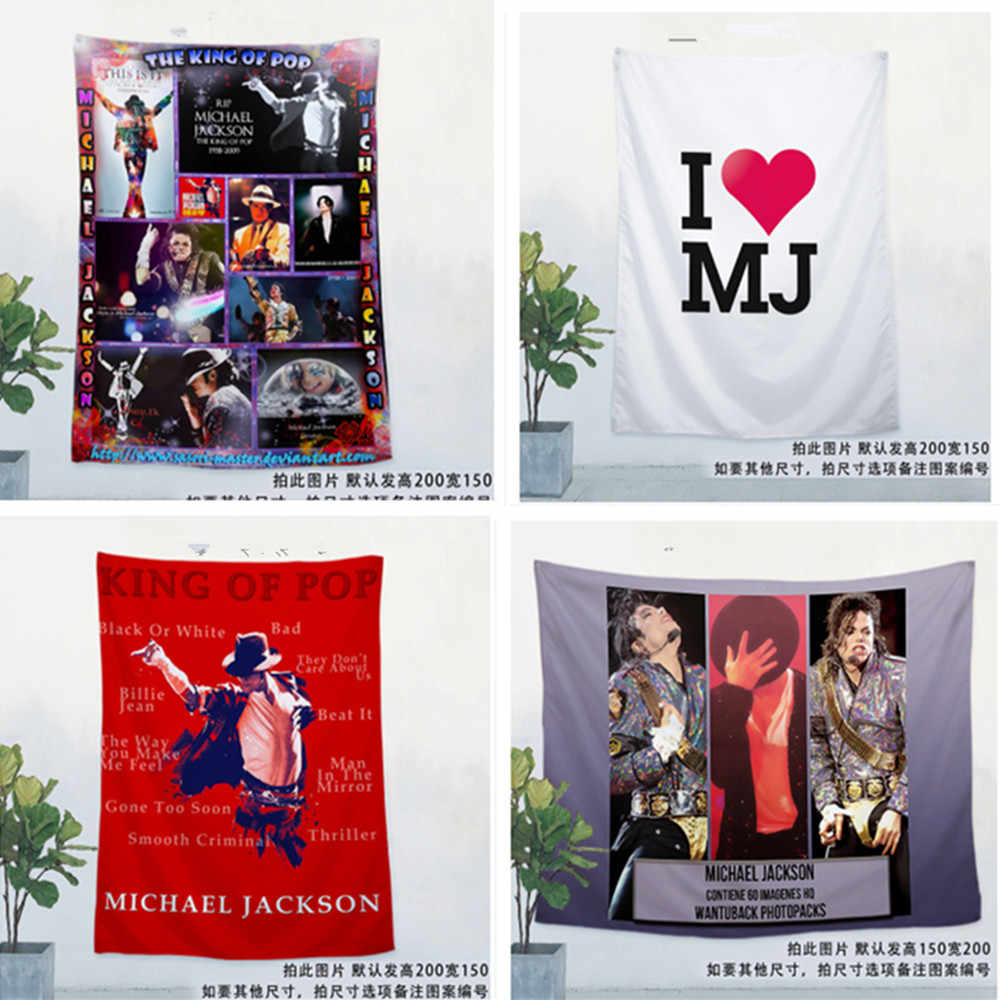Michael Jackson Big size rock music hanging flag banner band LOGO poster Wall Sticker tapestry Bar cafe banquet wall decor cloth