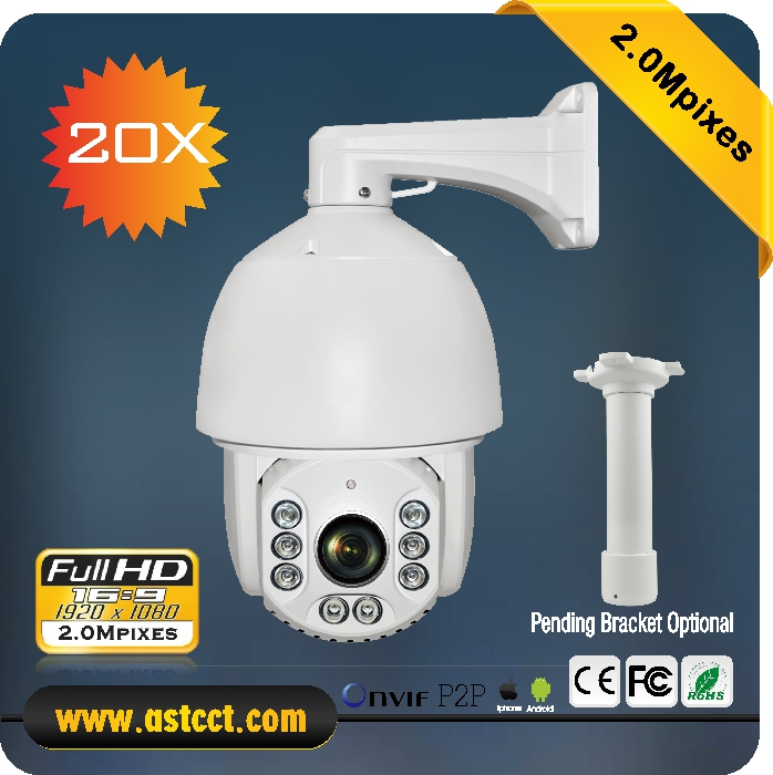 Low Price Security 20X Zoom IP PTZ Camera Full HD High Speed Dome Camera IP P2P PTZ Camera With Sony 322 COMS IR120M Onvif top high speed full teeth piston