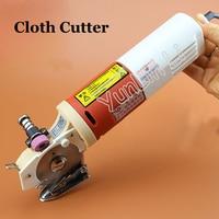 1pcs 65mm Blade Electric Cloth Cutter Fabric Round Knife Cutting Machine Free Shipping ByDHL