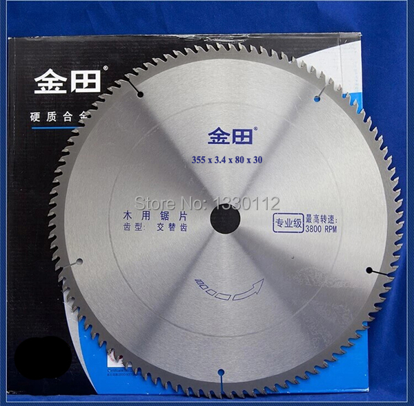 14 inches 355*3.4*80T*30 long life TCT circular saw blade for cutting wood plywood bar rod 10 254mm diameter 80 teeth tools for woodworking cutting circular saw blade cutting wood solid bar rod free shipping