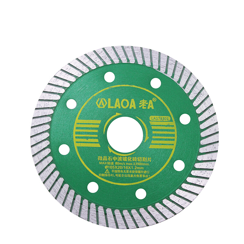 LAOA Ceramic File Cutting Disc Marble Vitreous China Cutter Professtional Diamond Saw Blade
