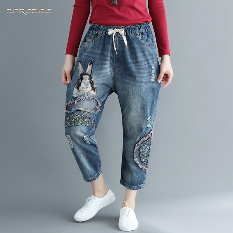Big Size Patchwork Rabbit Embroidery Denim Harem Pants Woman 2018 Autumn Elastic Waist Women Casual Boyfriend   Jeans   Femme