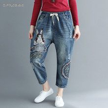 DFRCAEG Big Size Patchwork Rabbit Embroidery Denim Harem Pants 2018 Elastic Waist