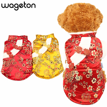 Costume Clothing Puppy-Vest-Jacket Dogs Chihuahua Winter Cute Wageton Festival Embroidery