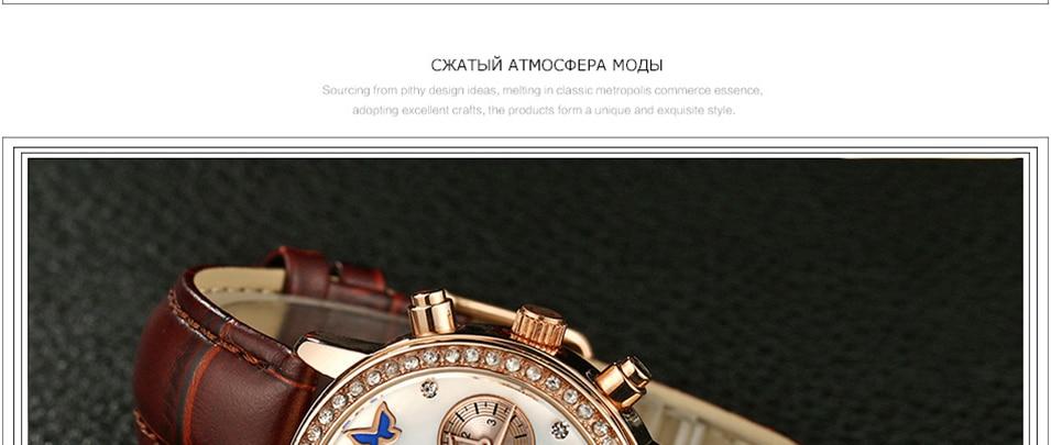 SINOBI-Top-Brand-Luxury-Women-Quartz-Watch (12)