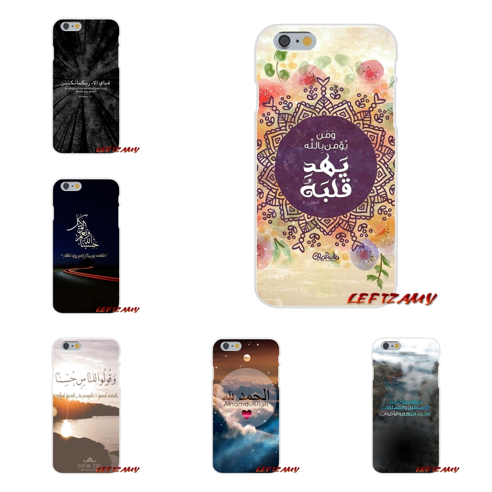 Cellphones & Telecommunications Half-wrapped Case Impartial Arabic Quran Islamic Quotes Muslim For Xiaomi Mi6 Mi 6 A1 Max Mix 2 5x 6x Redmi Note 5 5a 4x 4a A4 4 3 Plus Pro Accessories Case Complete In Specifications