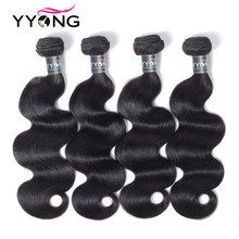 Yyong Hair 4 Bundles Peruvian Body Wave Human Hair Weave Remy Peruvian Hair Weave Bundles 4 PC 28 30 Inch Tissage péruvien(China)