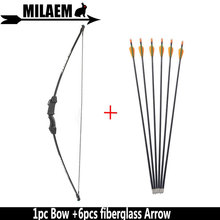 1Set 15lbs Archery Recurve Bow With 6pcs Fiberglass Arrow Children Gift Toy Outdoor Sports Shooting Accessories