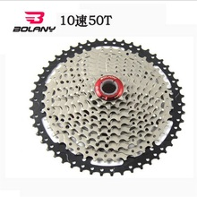 BOLANY Bicycle Casette Freewheel MTB Mountain Road Bike 10 Speed 11-50T Steel Plate Cogs Parts