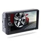 Vodool 7IN 2 DIN mutimedia автомобиля mp5 плеер Bluetooth Сенсорный экран автомобиля Радио fm передатчик USB Зарядное устройство Поддержка TF AUX автомобиля стил...