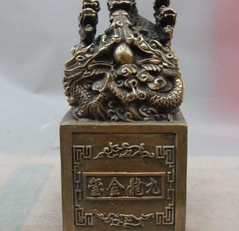 11 China Royal Palace Bronze Copper Statue Nine Dragon Stamp Imperial Jade Seal