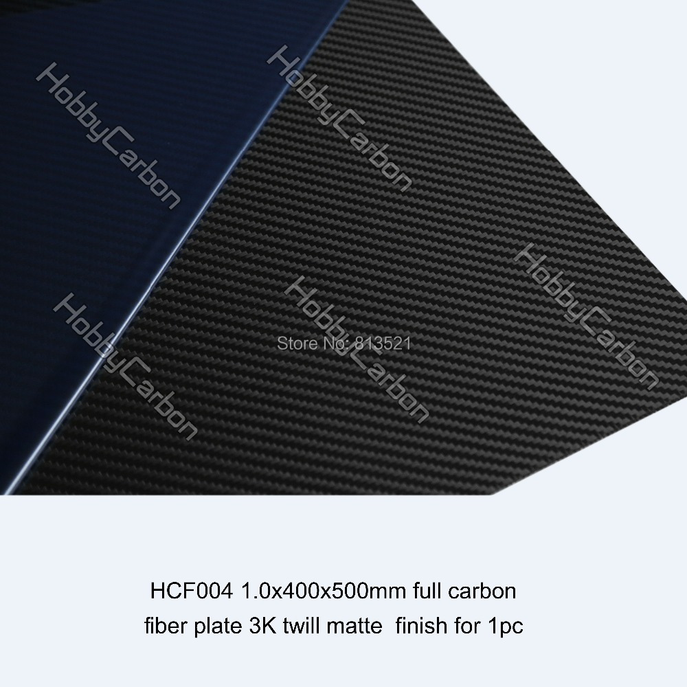 HCF004 1.0X400X500mm 100%/Full Carbon fiber plates 3K sheets 1sheet matte surface 3k 100% carbon fiber plate sheet 2mm thickness