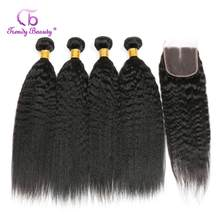 Trendy Beauty Brazilian Kinky Straight Hair 4Bundles With Closure Middle/Three/Free Part 100% Non-Remy Human Hair 8-28 Inches(China)