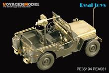 Вояджер 1:35 второй мировой войны сша джип Willys MB ( для Tamiya 35219 ) PE35194