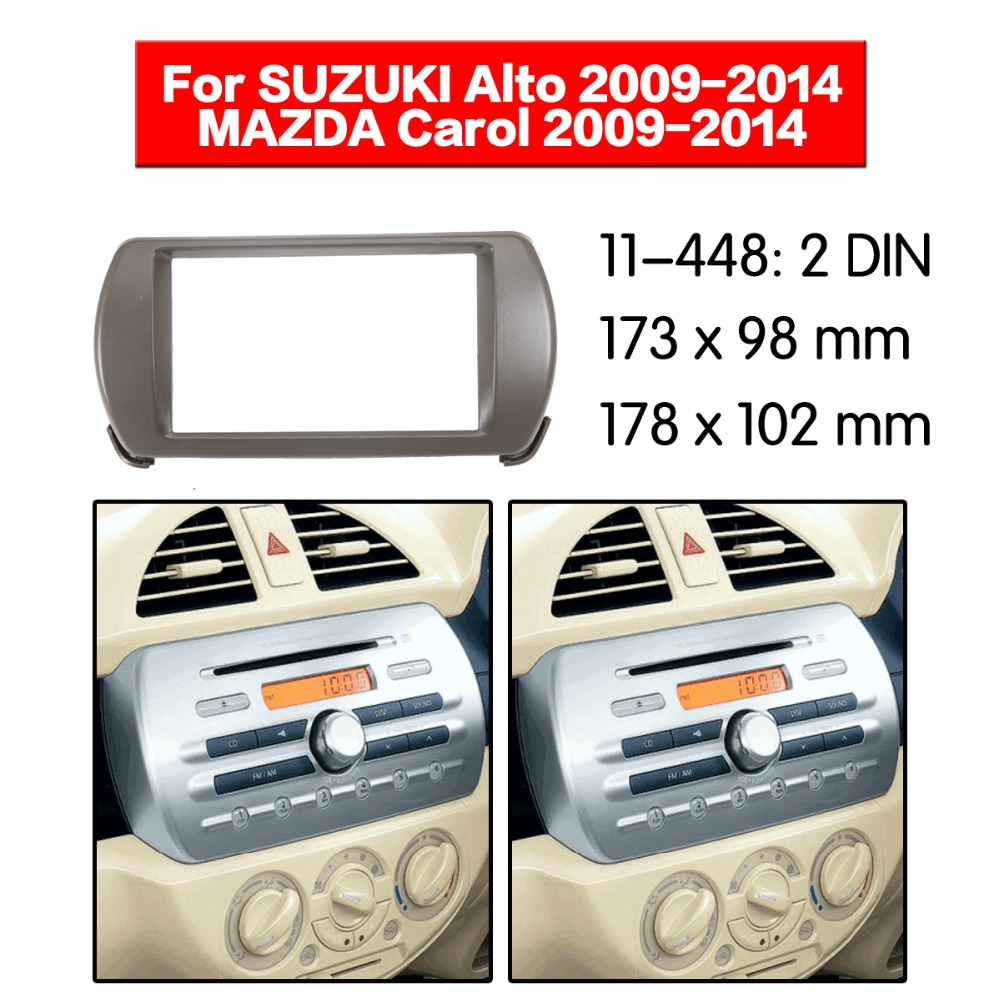 2 din Car DVD stereo dash kit radio CD player install mount for MAZDA Carol SUZUKI Alto (HA25) Facia Trim 11 448|Interior Door Panels & Parts| |  - title=