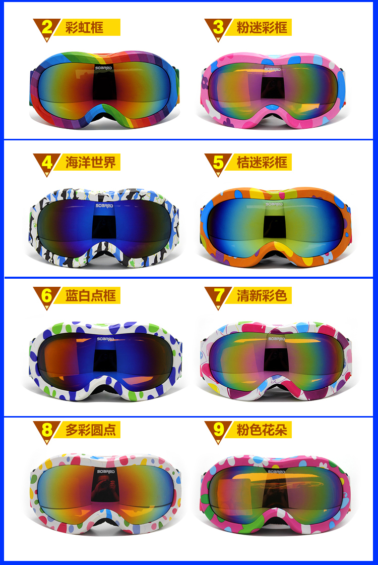 3-7 years old children anti-fog ski goggles kid double layer spherical skiing glasses outdoor children snow glasses 10 colors