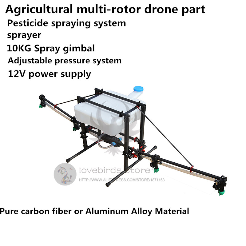 The DIY Pesticide spraying system sprayer Spray gimbal kit pure carbon fiber/Aluminum Alloy for Agricultural multi-rotor drone agricultural drone frame kit pesticide spraying drone x4 10 carbon fiber 10kg spraying uav sprayer for new gernaration farmers
