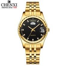 CHENXI для женщин Мода часы дамы золото браслет наручные часы Элитный бренд подарки для кварцевые наручные часы Reloj Mujer