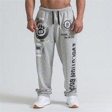 2019 ใหม่ผู้ชาย Joggers สีทึบกางเกงกีฬาผู้ชายยิมกางเกงผ้าฝ้ายกางเกงยาวผู้ชาย LACE Up กางเกงชายกางเกงขายาว