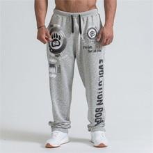 2019 New Men Joggers Solid Color Sport Pants Men Gym Pants Cotton Elastic Long Trousers Men Lace up Sport Pants Male Leggings