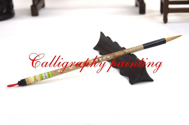 1pc Chinese Painting Calligraphy Brush Lingfeijing Small Regular Script Scripture Wolf Hair