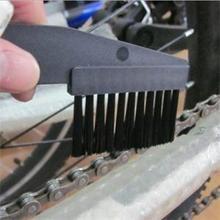 2 шт./компл. Чистящая Щетка поступление Велоспорт велосипедная цепь, для велосипеда набор инструментов для спорта на открытом воздухе