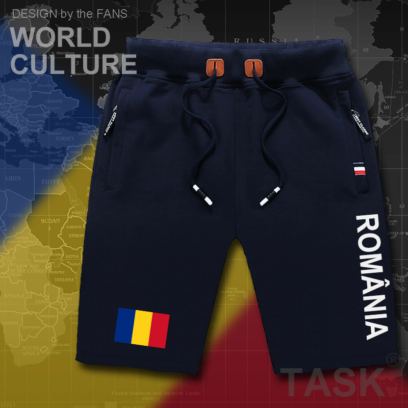 Romania Romanian ROU Mens Shorts Beach Man Men's Board Shorts Flag Workout Zipper Pocket Sweat Bodybuilding 2017 Cotton Brand