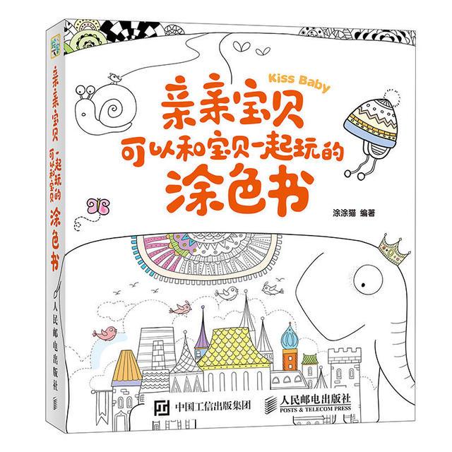 Beso bebé un libro para colorear dibujo puede junto con niños arte ...