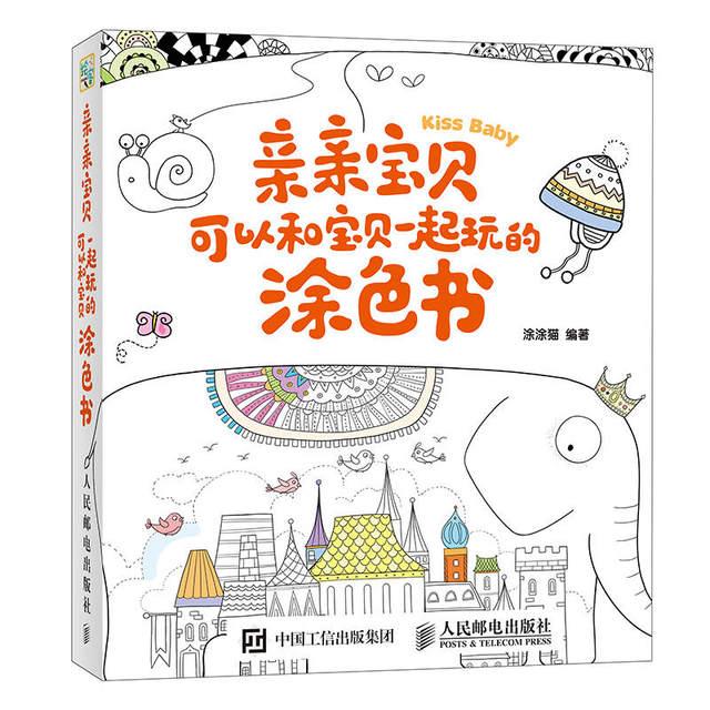 Tienda Online Beso bebé un libro para colorear dibujo puede junto ...